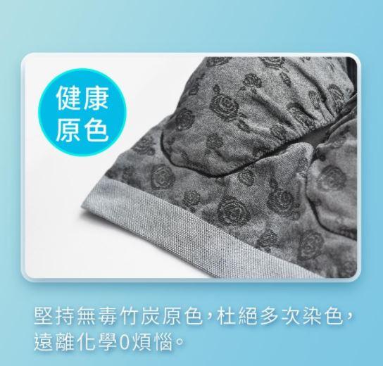 【大銀家】京美 機能型涼感內衣褲2入組(平口款)