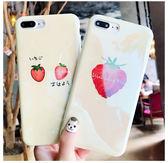 iPhone 6 6S plus 藍光軟殼 草莓 手機殼 個性 創意 簡約 全包軟殼 夏日清新草莓水果 防摔保護殼 iPhone6