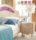 【大熊傢俱】D3001 斗櫃 置物櫃 收納櫃 矮櫃 床邊櫃 床頭櫃 小櫃子 實木斗櫃
