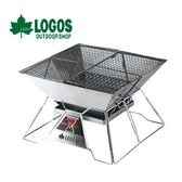 【LOGOS 日本 紅標焚火台EVO-L】81064102/露營/登山/烤肉
