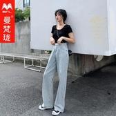 拖地牛仔褲女夏港風cec超火高腰垂感闊腿寬鬆顯瘦泫雅直筒褲ins潮 極有家