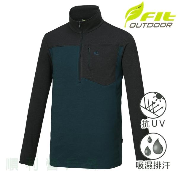 維特FIT 男款麻花吸濕排汗抗UV立領上衣 LW1101 藍綠色 休閒服 排汗衣 薄長袖上衣 OUTDOOR NICE