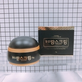 (淡斑救星) 韓國老牌 東興 Dongsung 東星 去斑亮白面霜 70g