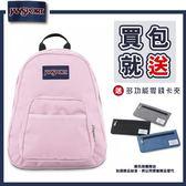 【JANSPORT】HALF PINTS系列後背包 -霧粉色(JS-43907)