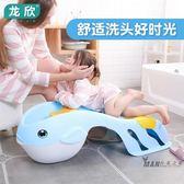 (萬聖節)兒童洗頭躺椅 加大號小孩子可拆洗頭床寶寶洗頭發神器XW