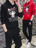 新年大促 大學T套裝男韓版潮流連帽2018春秋季新款青少年學生帥氣休閒運動服