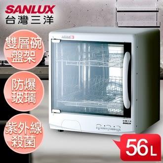【SANLUX台灣三洋】56L雙層微電腦烘碗機/SSK-560S