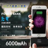 行動電源 升級版無線充電盤安卓手機便攜無線通用三星oppo蘋果vivo小巧迷你口袋寶