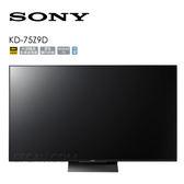 【竹北勝豐群音響】SONY KD-75Z9D 75型 4K HDR超極真影像處理器 X1 進階版 Android TV