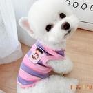 夏季狗狗衣服可愛寵物背心貓咪薄款衣服夏季【倪醬小鋪】