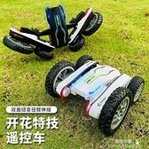 遥控玩具 翻滾特技車遙控車翻斗車越野漂移遙控汽車模充電動兒童玩具車男孩 快速出貨