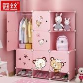 衣櫃 簡易兒童衣柜女孩組裝儲物塑料嬰兒寶寶小衣櫥卡通收納柜子經濟型 快速出貨