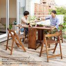 山丘曉樹實木蝴蝶餐桌椅(一桌四椅)免安裝
