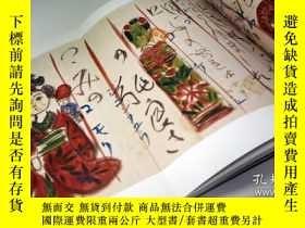 二手書博民逛書店Picture罕見Letter of Shiko Munakata book Japan Japanese woo