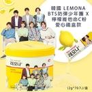 韓國LEMONA BTS防彈少年團 X 檸檬維他命C粉 愛心鐵盒