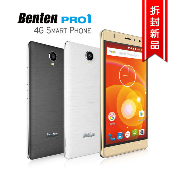 Benten奔騰 Pro1 5.5吋四核心智慧型手機4G LTE 贈原廠掀蓋皮套+鋼化玻璃貼【拆封新品】
