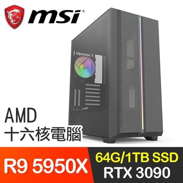 【南紡購物中心】微星系列【榮耀王者】R9 5950X十六核 RTX3090 電競水冷電腦(64G/1T SSD)