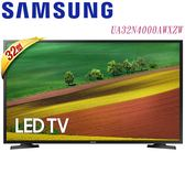 《短促特價》Samsung三星 32N4000 32吋HD液晶電視(UA32N4000AW)