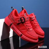 男童運動鞋單網面紅色休閑鞋透氣網面男童春夏款運動鞋子cp1021【甜心小妮童裝】