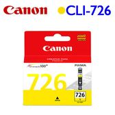 Canon CLI-726Y 原廠墨水匣 (黃)