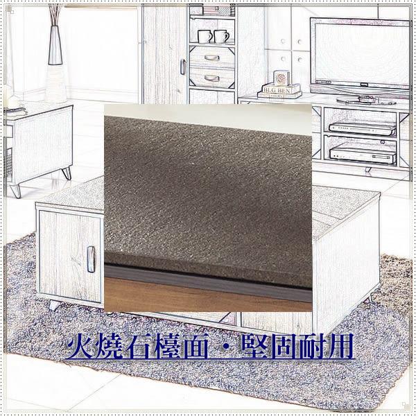 【水晶晶家具/傢俱首選】SB9172-1火燒石130cm鐵刀造型二抽二門大茶几