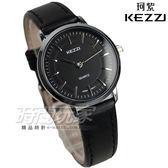 KEZZI珂紫 簡約時刻 高質感流行腕錶 皮革 銀x黑面 女錶 防水手錶 KE1596黑小