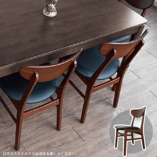 餐桌/餐椅/休閒椅/實木/ 胡桃實木餐椅 (黑皮) 【赫拉居家】