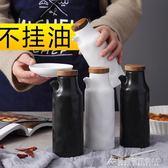 調味罐調味瓶帶蓋裝油罐醋壺陶瓷家用大號北歐日式廚房神器小醬油瓶套裝 酷斯特數位3C