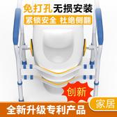 防滑扶手 衛生間老人馬桶扶手助力架安全家用防滑孕婦殘疾人廁所浴室起身器T 2色