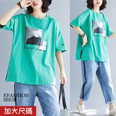 中大尺碼 側臉女孩相片開叉棉質上衣-eFashion 預【K16601703】