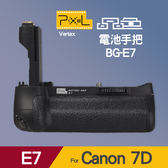 【Pixel 品色】7D 公司貨 電池手把 Vertax E7 同 Canon BG-E7 屮W2 (一年保固)