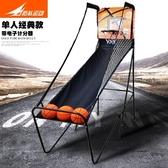 投籃機 拓樸運動 單人電子投籃機 成人籃球架 兒童親子娛樂活動投籃機 裝飾界 免運