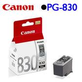 Canon PG-830 原廠墨水匣 (黑)