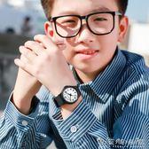 兒童手錶男12歲初中學生男童8-13小學生小孩10男孩防水電子運動15 晴天時尚館