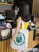 購物袋 韓版帆布袋女學生單肩包便攜購物袋小清新手提袋大容量裝書布袋子 時尚芭莎