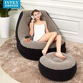 INTEX懶人沙發單人休閒豆袋臥室榻榻米充氣床陽台折疊沙發躺椅小【滿一元免運】JY