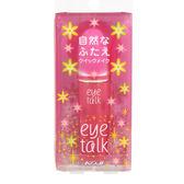 KOJI  eyetalk經典雙眼皮膠 【康是美】