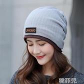 月子帽 韓黛儷頭巾女包頭帽坐月子帽產后秋季韓版產婦帽孕婦帽圍脖兩用帽 韓菲兒