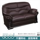 《固的家具GOOD》301-3-AG 869半牛皮沙發/雙人【雙北市含搬運組裝】