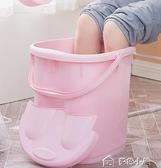 泡腳桶泡腳桶過小腿家用保溫足浴盆高深桶泡腳盆加厚按摩洗腳桶塑料過膝YXS 快速出貨
