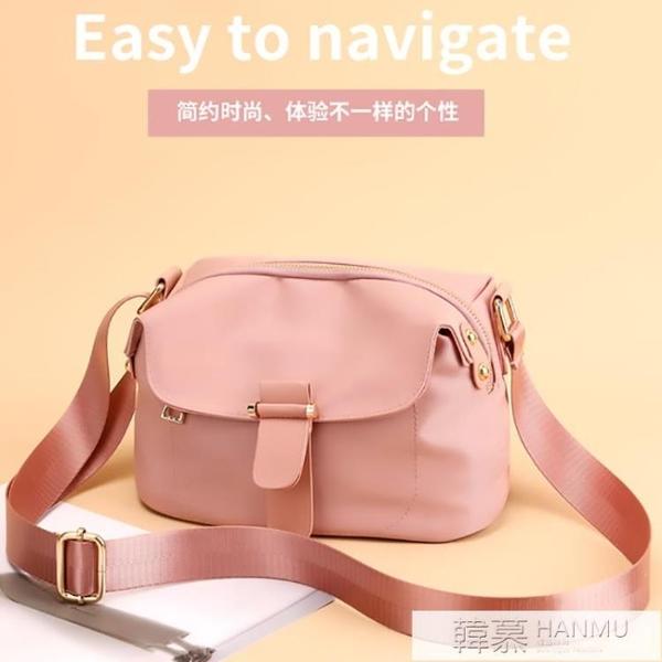 防水小包包2021新款輕便休閒包女百搭帆布斜挎包時尚簡約牛津布包 夏季新品