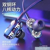 線控耳機吃雞游戲耳機聽聲辯位有線入耳式耳塞vivo華為OPPO小米手機通 快速出貨