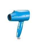 【日本代購】Panasonic 松下納米水離子電吹風 海外對應版 藍色 EH-NA58-A