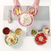 限時85折下殺兒童餐盤小麥稈兒童碗卡通飯碗防摔分格零食碗寶寶吃飯碗筷兒童餐具餐盤