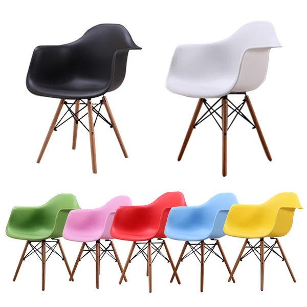 【IKHOUSE】百合伊姆斯貝殼椅-開店-餐椅-家具