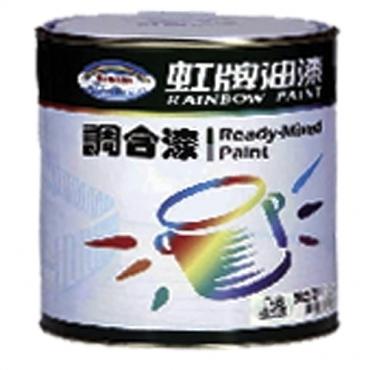 虹牌油漆 彩虹屋 調合漆 有光 咖啡色 0.8L