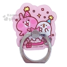 〔小禮堂〕卡娜赫拉 造型壓克力手機指環架《粉.慶生》立架.指環扣 8039351-10029