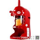 商用綿綿冰機 商用奶茶店沙冰機 電動雪花式碎冰機刨冰機 【PINK Q】