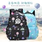 書包國小女孩1-3-4-6年級兒童書包輕便女童韓版雙肩背包 快速出貨