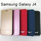 【Dapad】經典隱扣皮套 Samsung Galaxy J4 (5.5吋)
